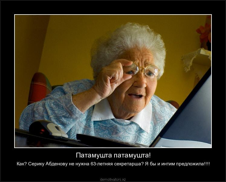 4-old-woman